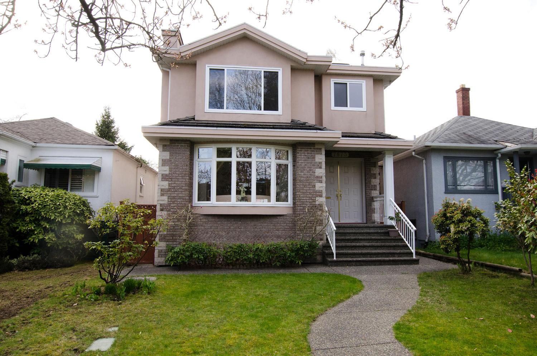 7873 Heather Street, Vancouver BC